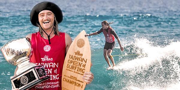 Steven Sawyer winner in Taiwan